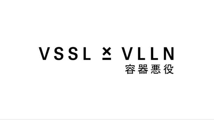 VESSEL & VILLAIN® 容器と悪役 (@vssl_vlln) Cover Image