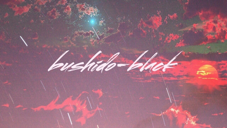 Julian Jackson  (@bushido-black) Cover Image