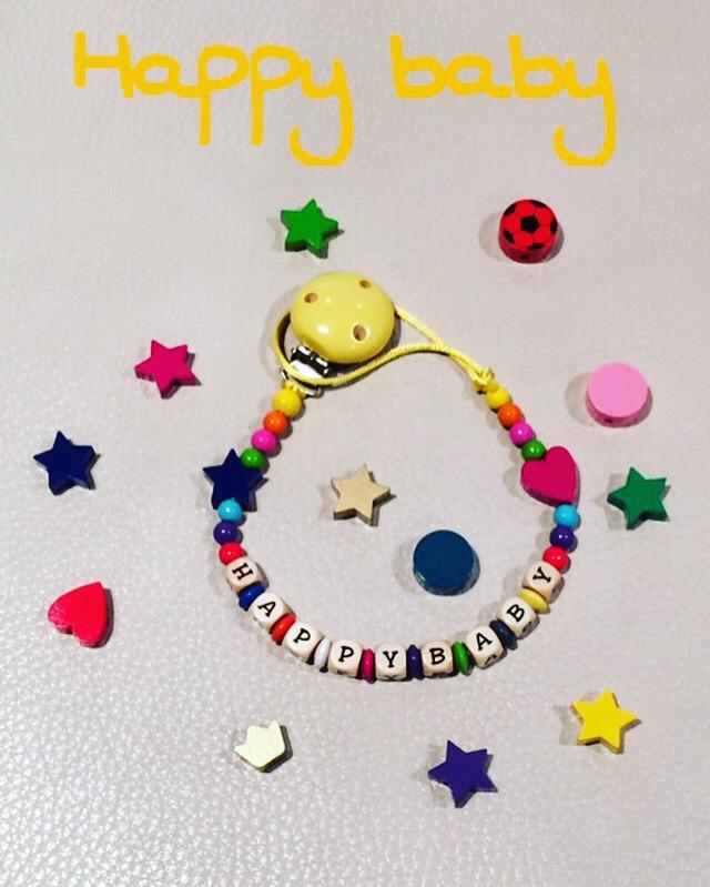 Happy baby chupeteros (@happy_baby_chupeteros) Cover Image