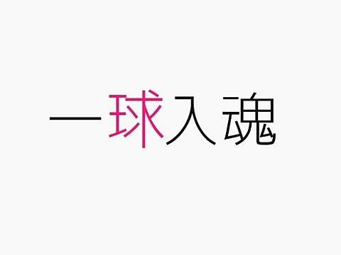 MAO (@ma-395og) Cover Image