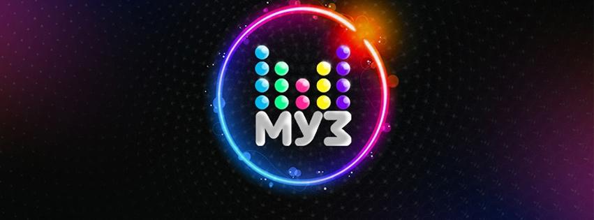 МУЗ-ТВ (@muztvru) Cover Image