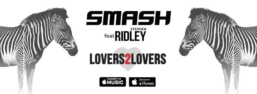 SMΛSH (@smashdjru) Cover Image