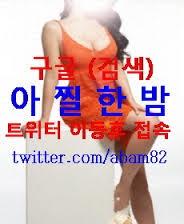 일산오피 아찔한밤 일산건마 일산립카페 (@abamop) Cover Image