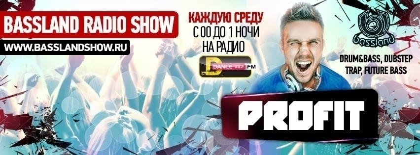 PR0FIT (@profitdj) Cover Image