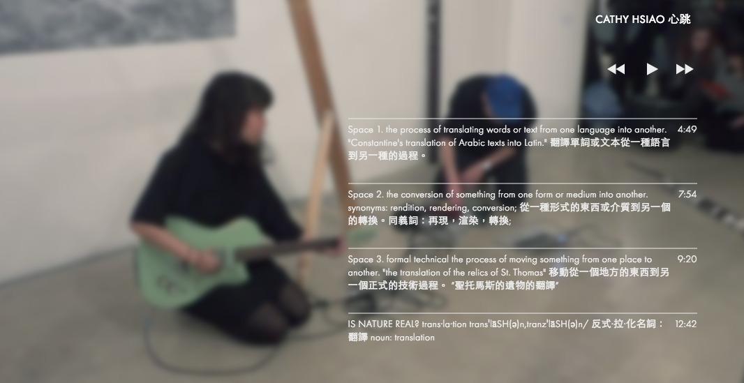 Cathy Hsiao (@cathyhsiao) Cover Image