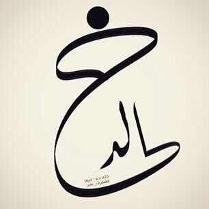 khaled (@kha2kha) Cover Image