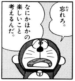 yokoshin (@yokoshin19xx) Cover Image