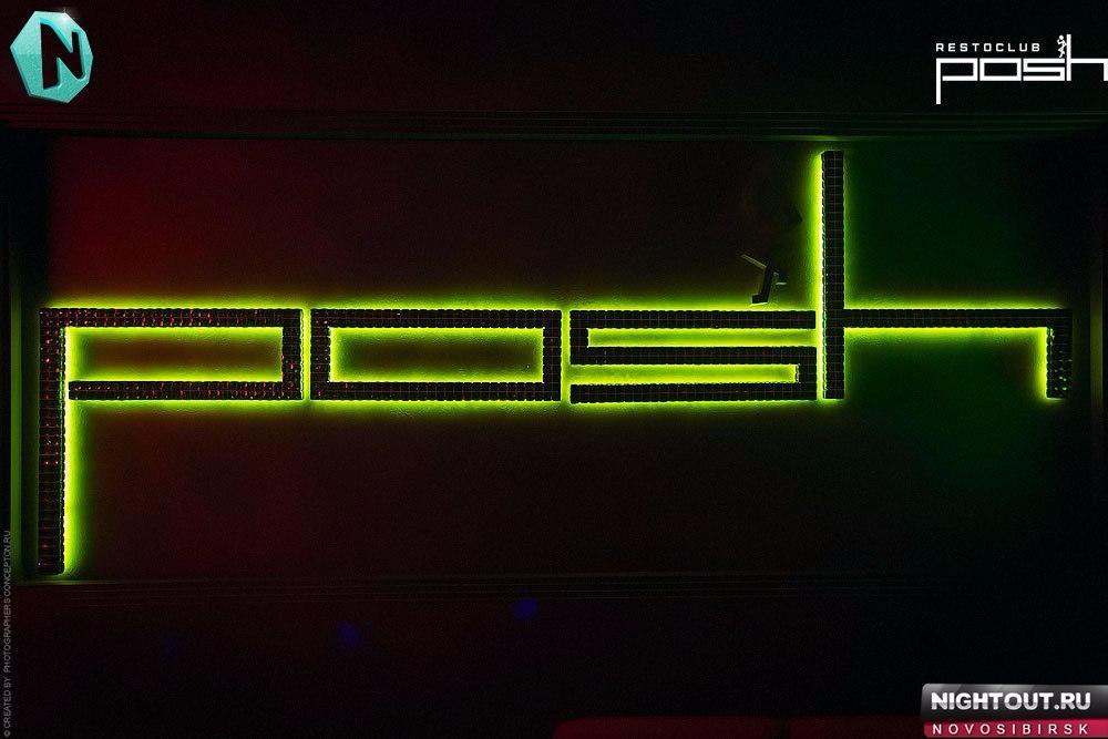 Ресто-Клуб ● POSH ● Новосибирск (@restoposh) Cover Image