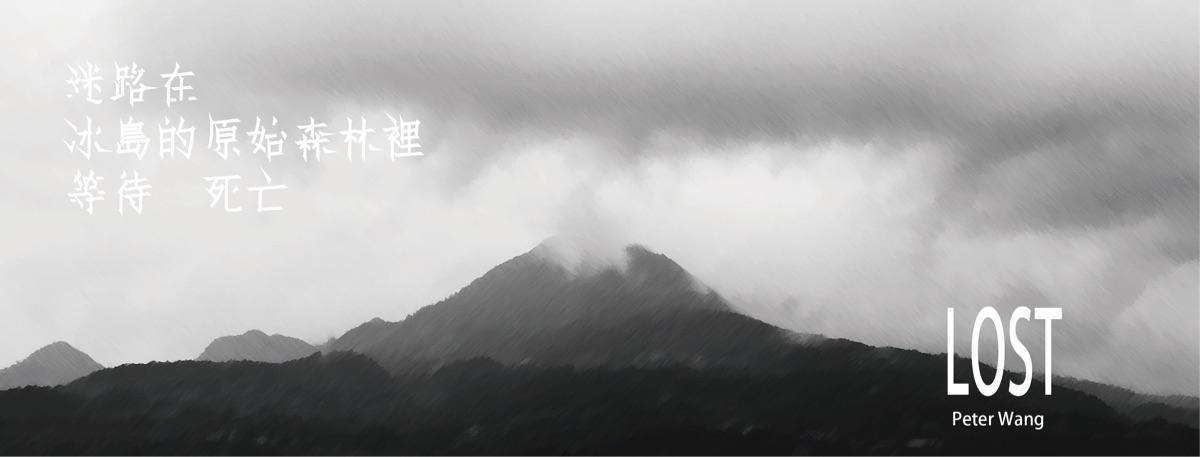 (@peterwang__) Cover Image