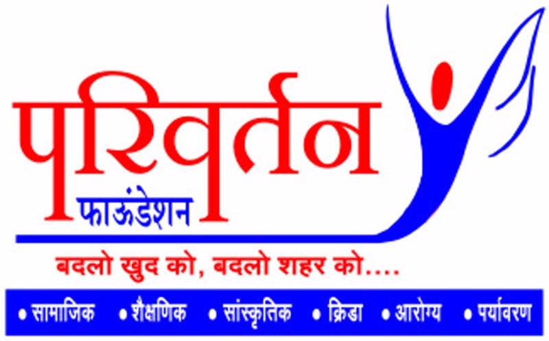 Parivartan Foundation (@parivartanfoundation) Cover Image