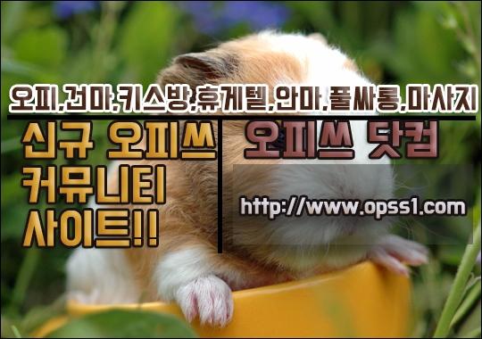 「인덕원오피」「오피쓰」 (@indeokwonopss) Cover Image