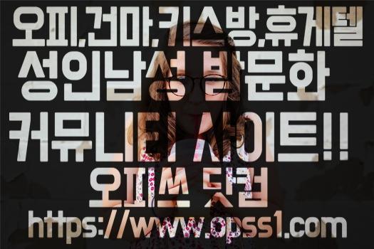 [강서건마]오피쓰 (@gangseogunma) Cover Image