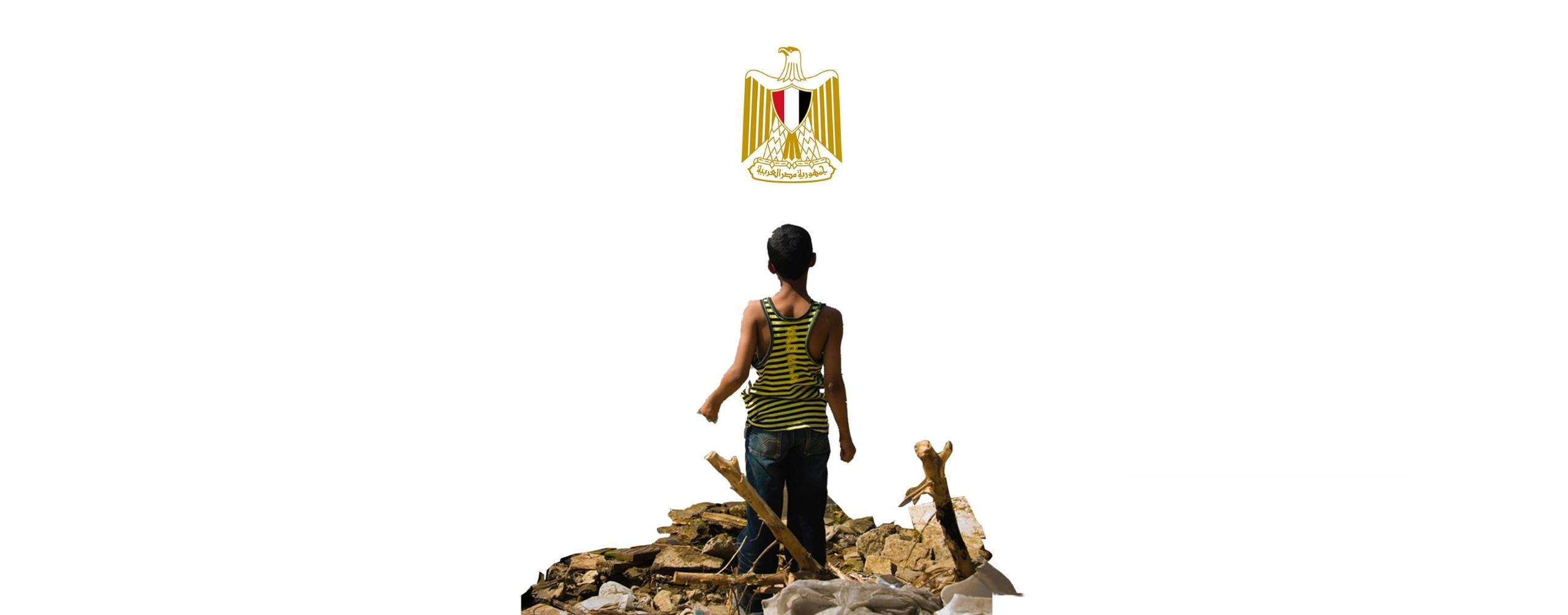 Hussin Moahmed (@hussin_mohamed) Cover Image
