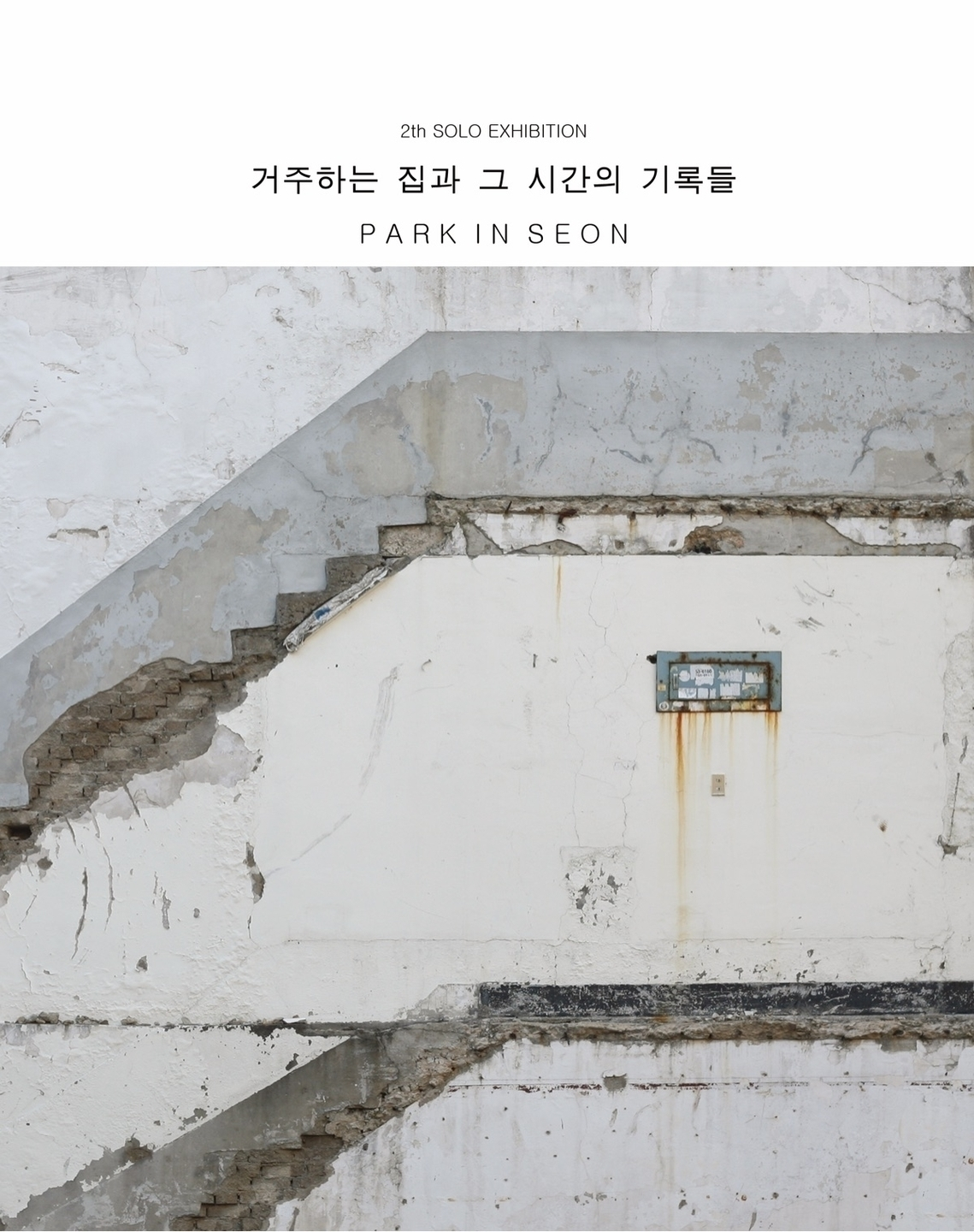 Park. Inseon  (@lnseon) Cover Image