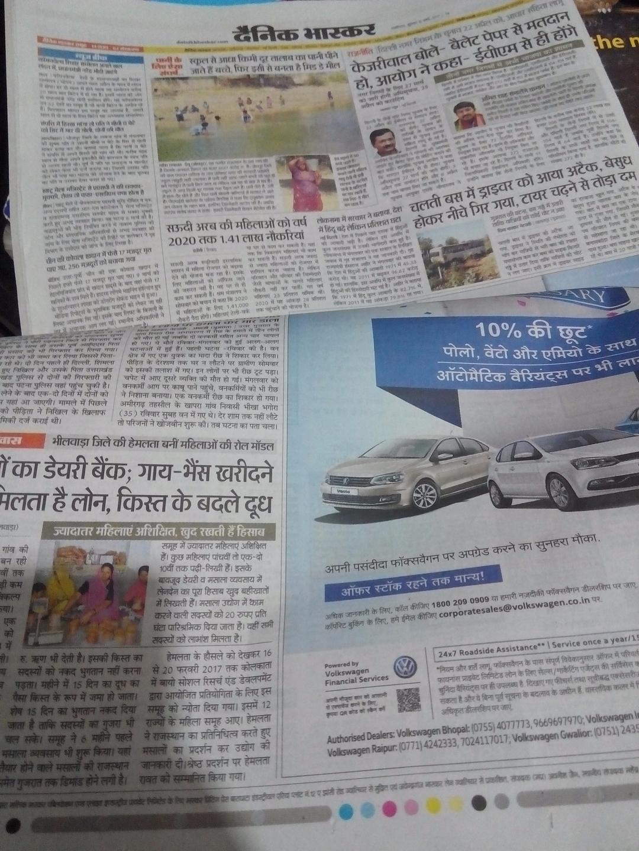@ramukushwah Cover Image