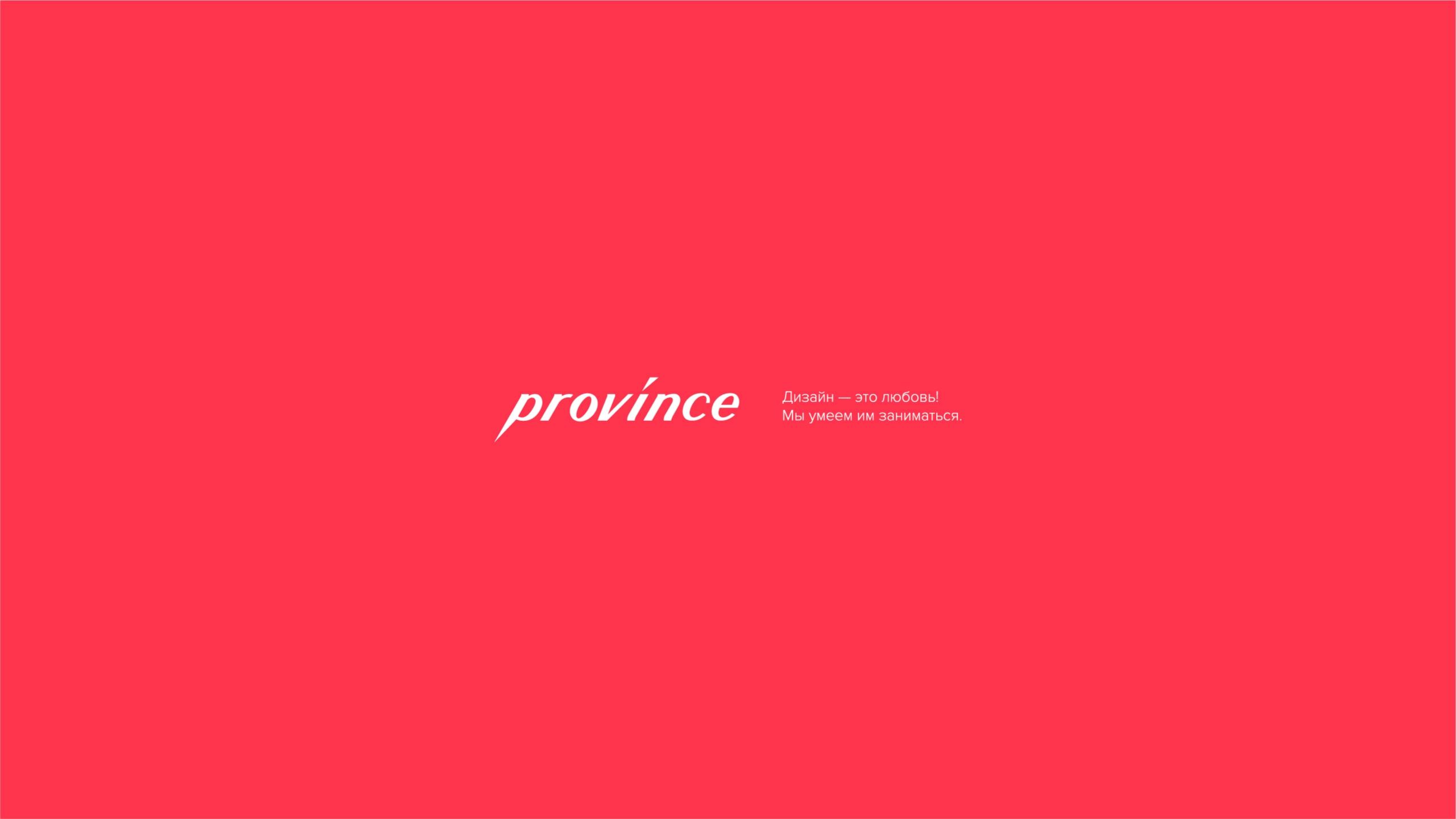 Province (@lvmdru) Cover Image
