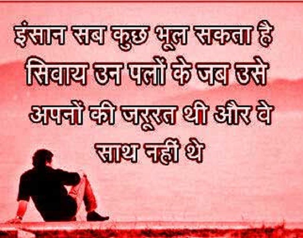 Love Shayari (@sunidhi1) Cover Image