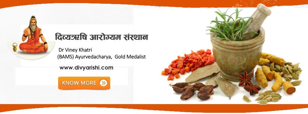 DivyaRishi  (@divyarishiarog) Cover Image