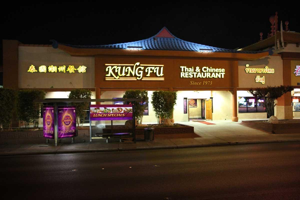 Kung Fu Thai & Chinese Restaurant (@kungfuplazanv) Cover Image