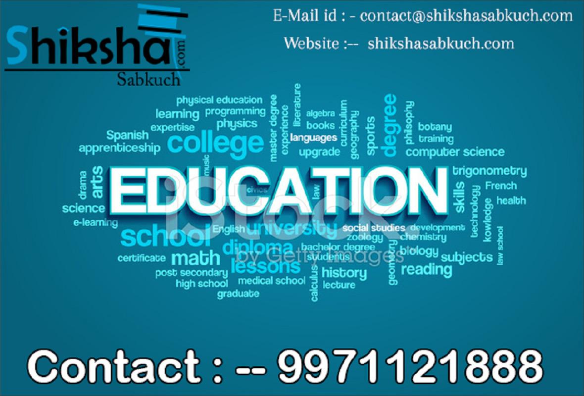 Shiksha sabkuch Institute (@shikshasabkuch) Cover Image