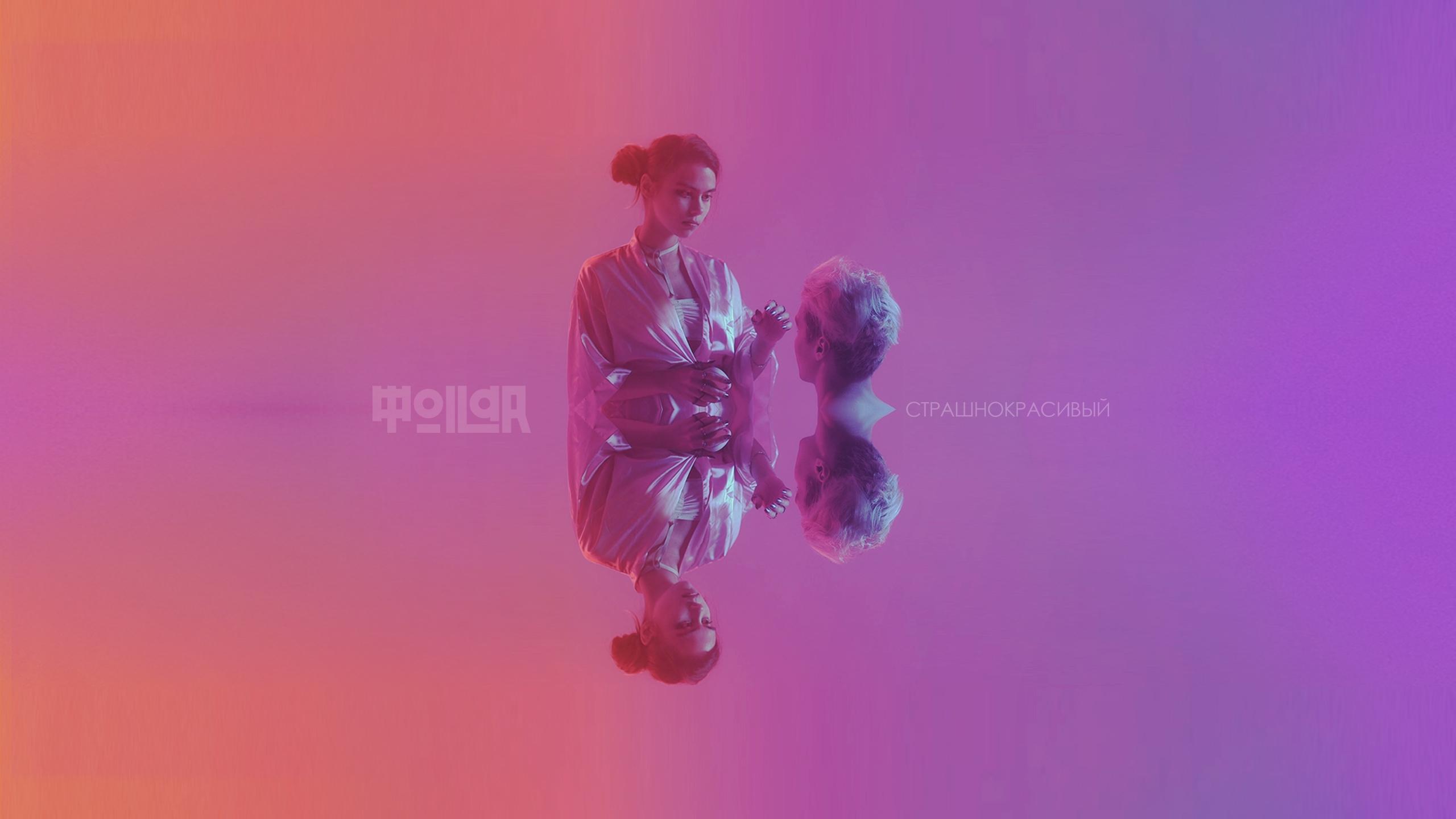 Sasha Montag (@sasha_montag) Cover Image