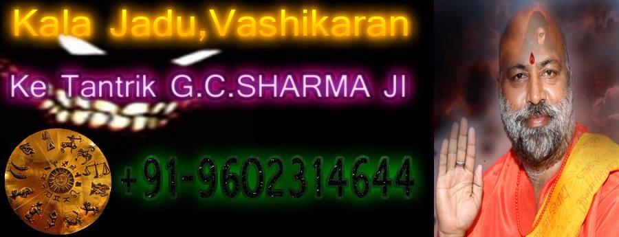 Vashikaran  (@vashikaranexpert) Cover Image