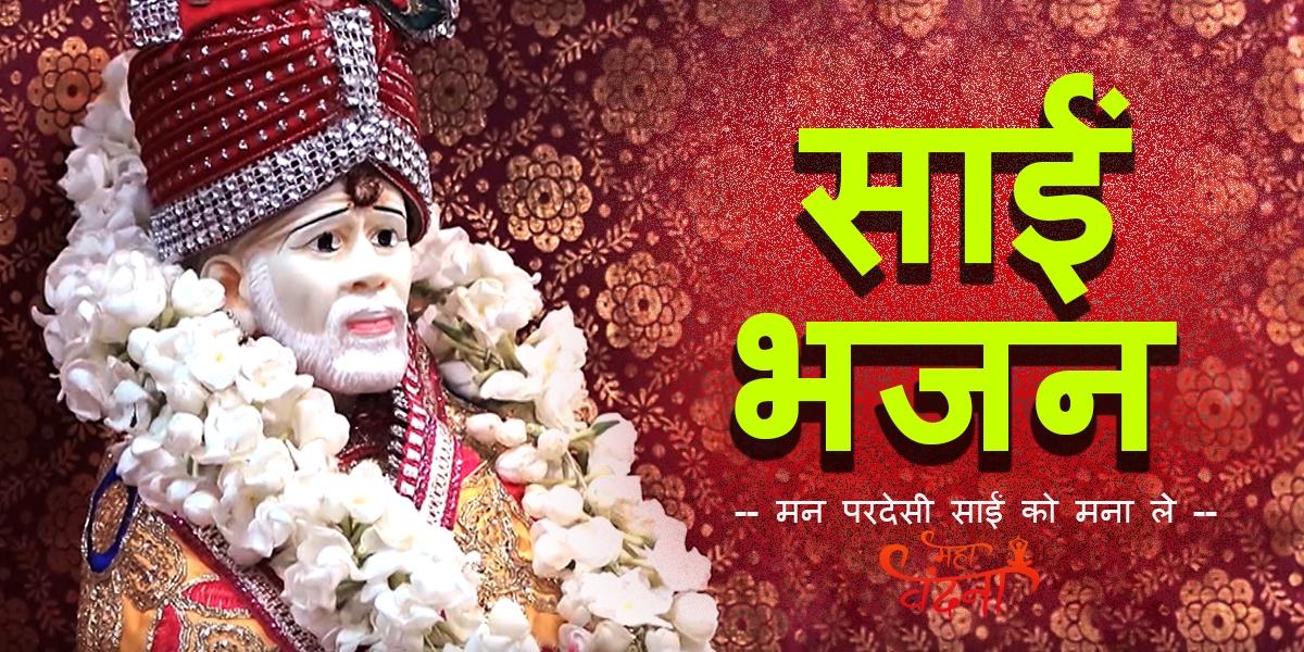 maha  (@mahavandna) Cover Image