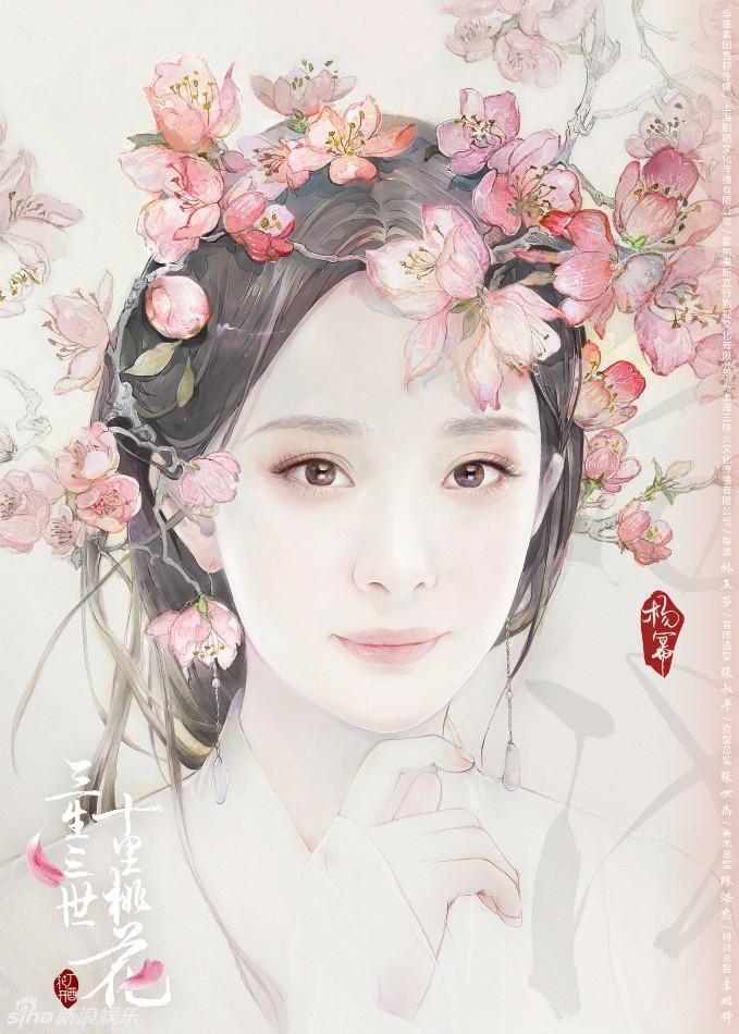 (@honganh94) Cover Image