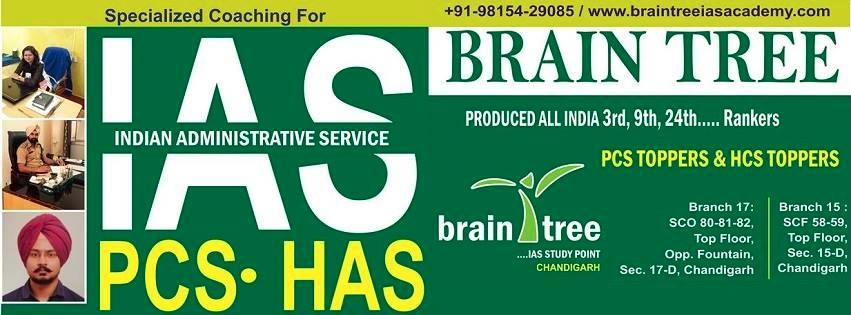 Brain Tree IAS Academy (@braintreeiasacademy) Cover Image