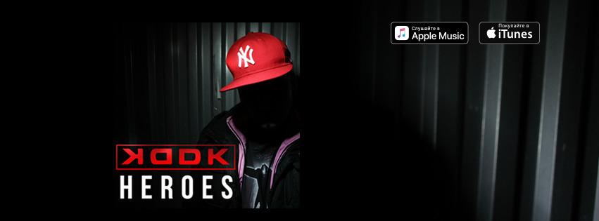 KDDK (@kddkrap) Cover Image