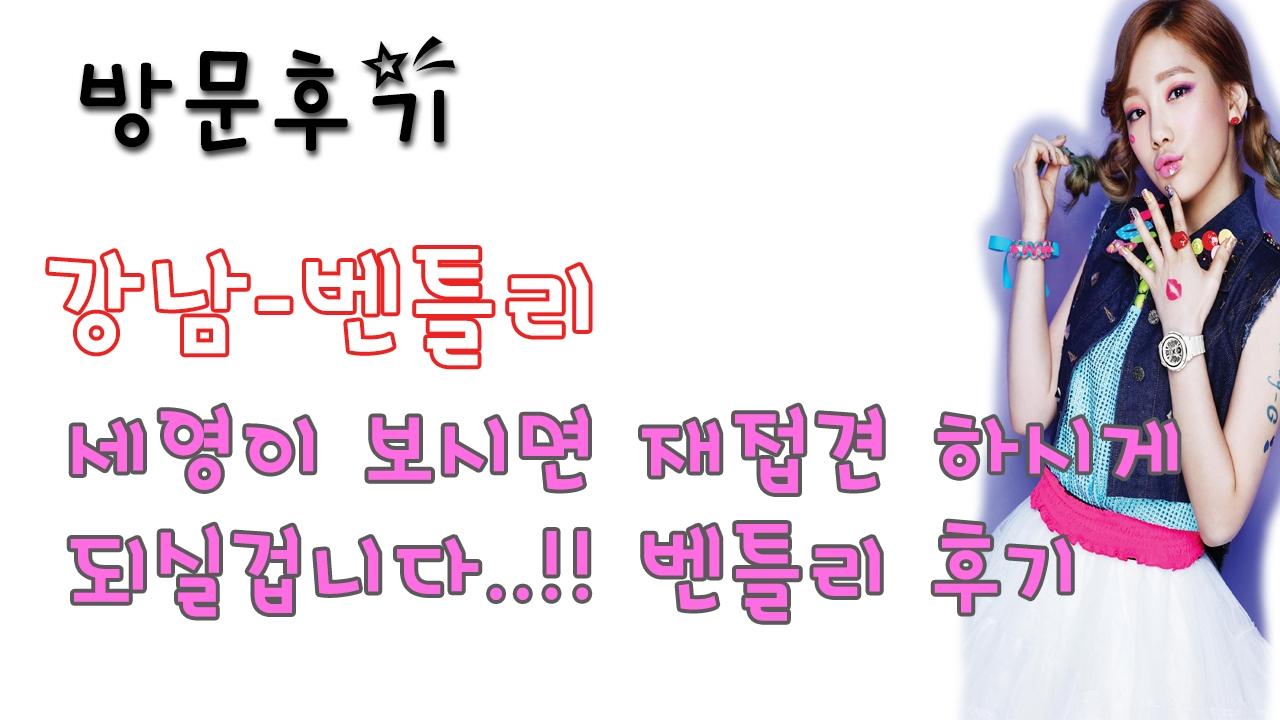 강남벤틀리 (@gangnambenteulli) Cover Image