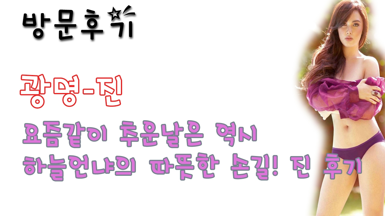 광명진 (@gwangmyeongjin) Cover Image