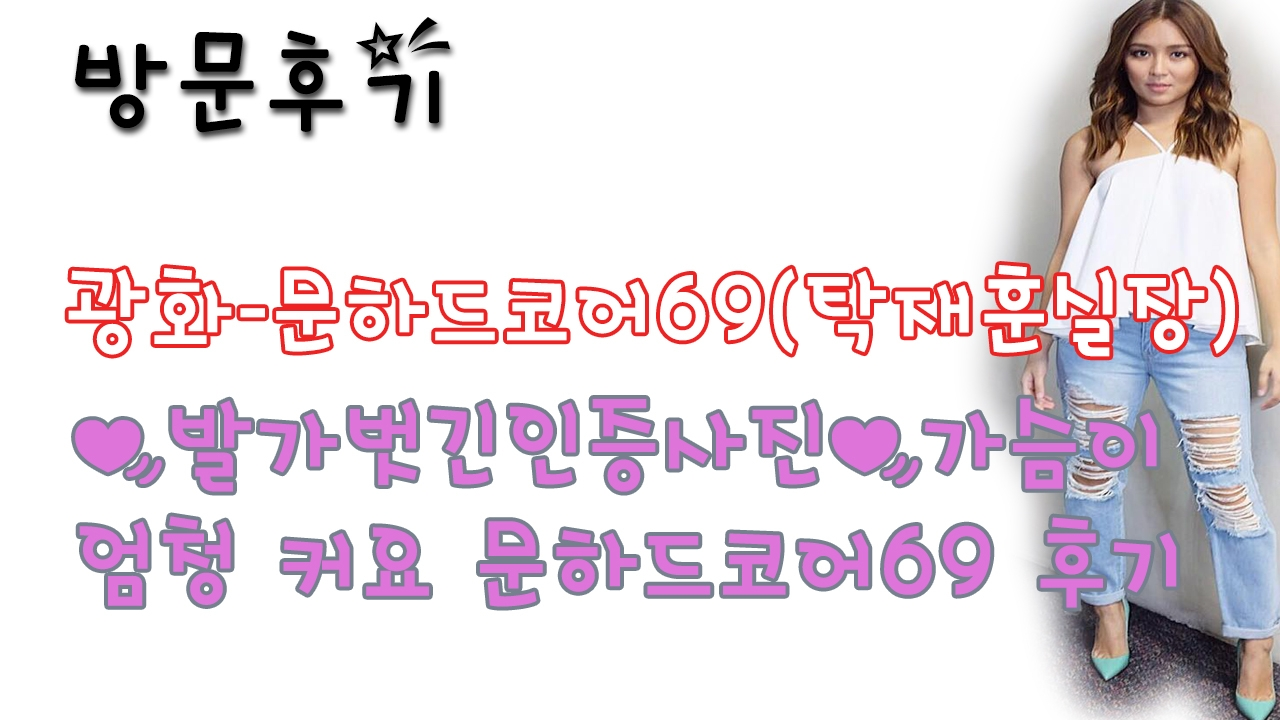광화문하드코어69(탁재훈실장) (@gwanghwamunhadeukoeo69tagjaehunsiljang) Cover Image