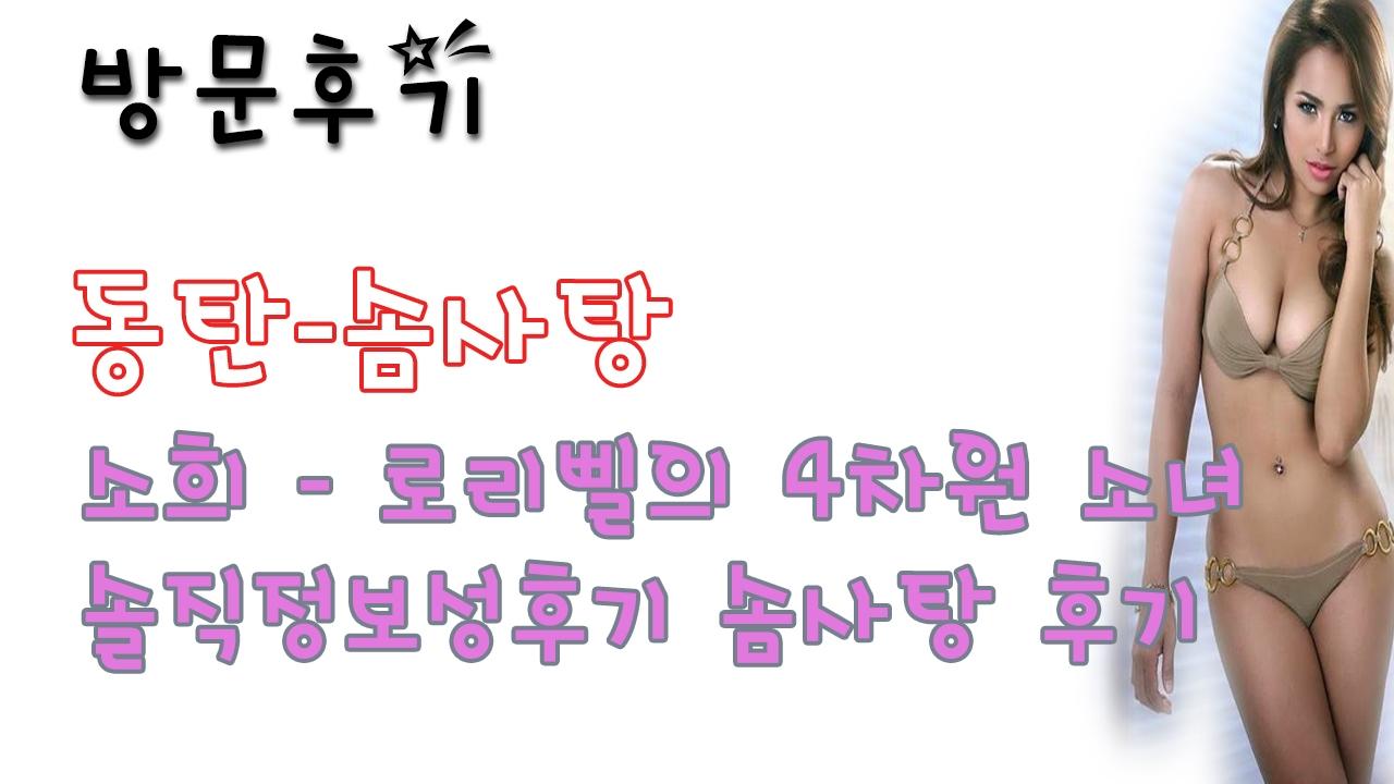 동탄솜사탕 (@dongtansomsatang) Cover Image