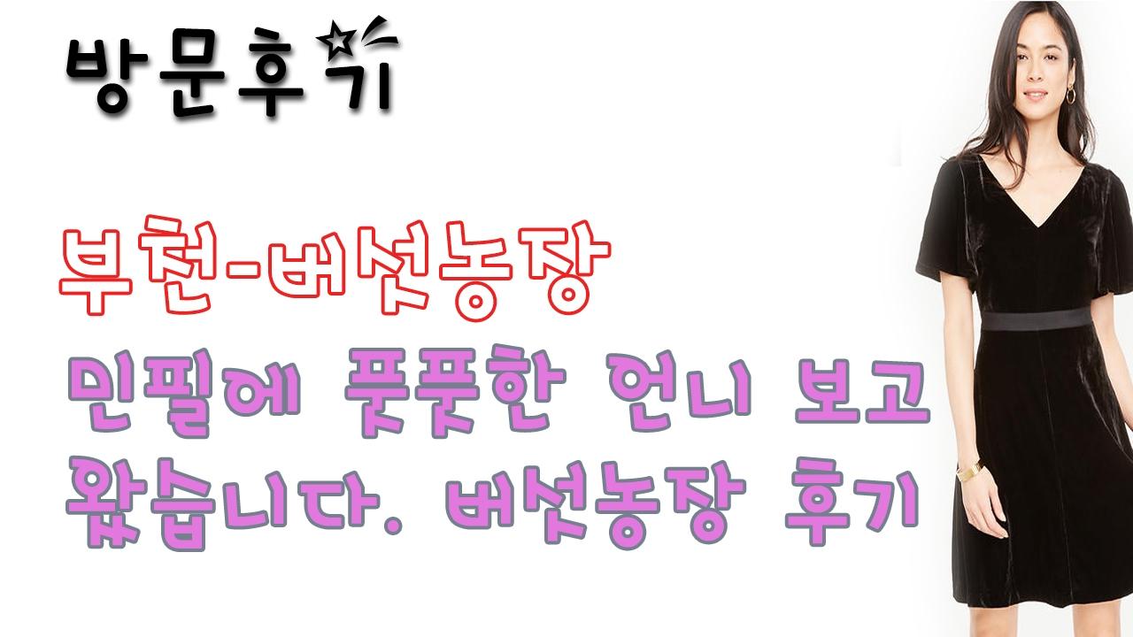 부천버섯농장 (@bucheonbeoseosnongjang) Cover Image