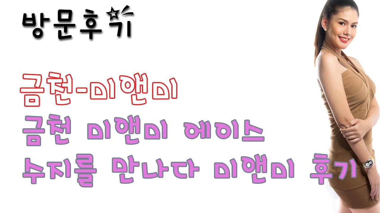 금천미앤미 (@geumcheonmiaenmi) Cover Image