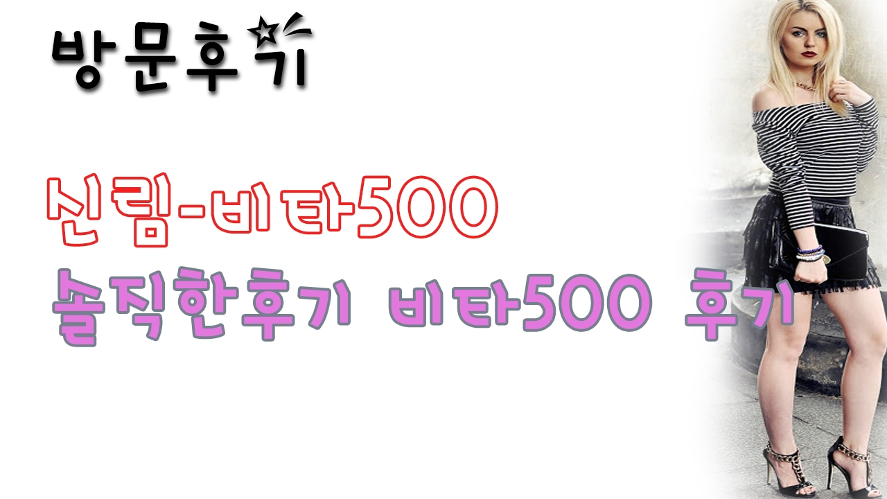 신림비타500 (@sinlimbita500) Cover Image