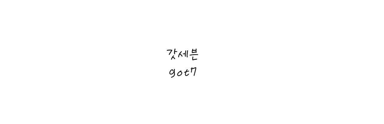 mari (@yesungg) Cover Image