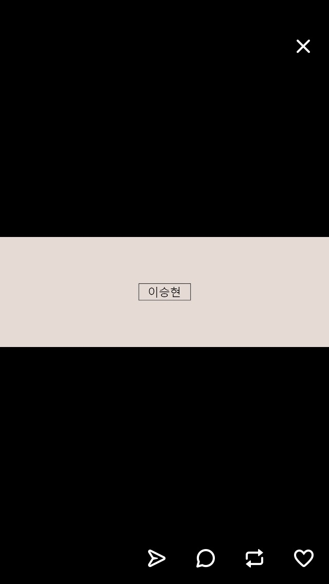 Isa (@moonjonghyun) Cover Image