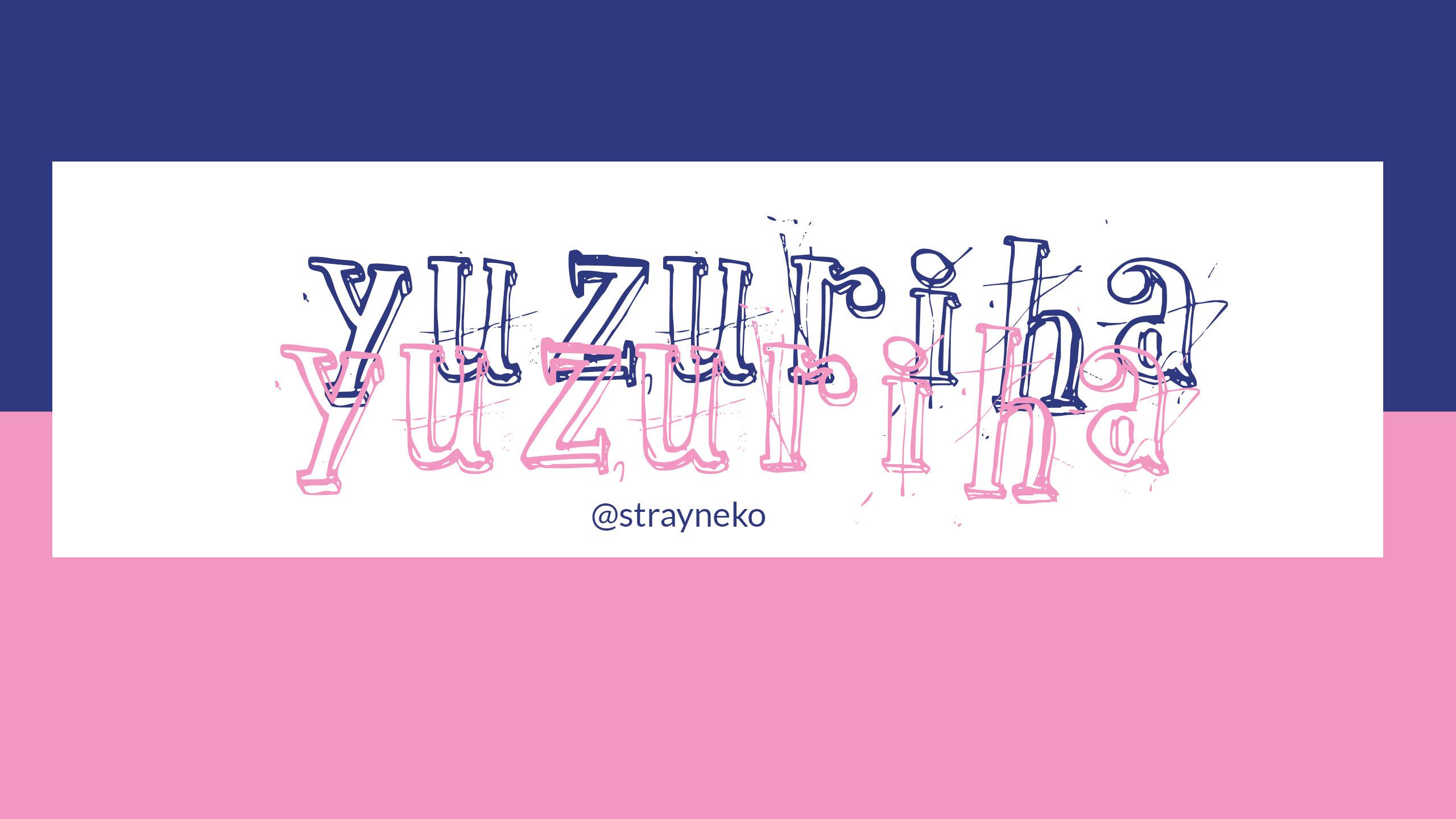 yuzuriha ♡ (@strayneko) Cover Image