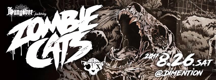 Isor (@terraforming) Cover Image