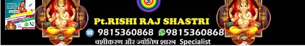 Rishiraj Shastri Ji (@rishirajshastriji) Cover Image