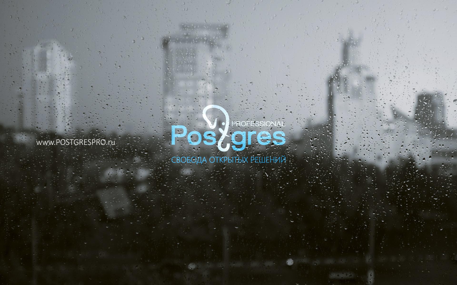 PostgresP (@postgrespro) Cover Image