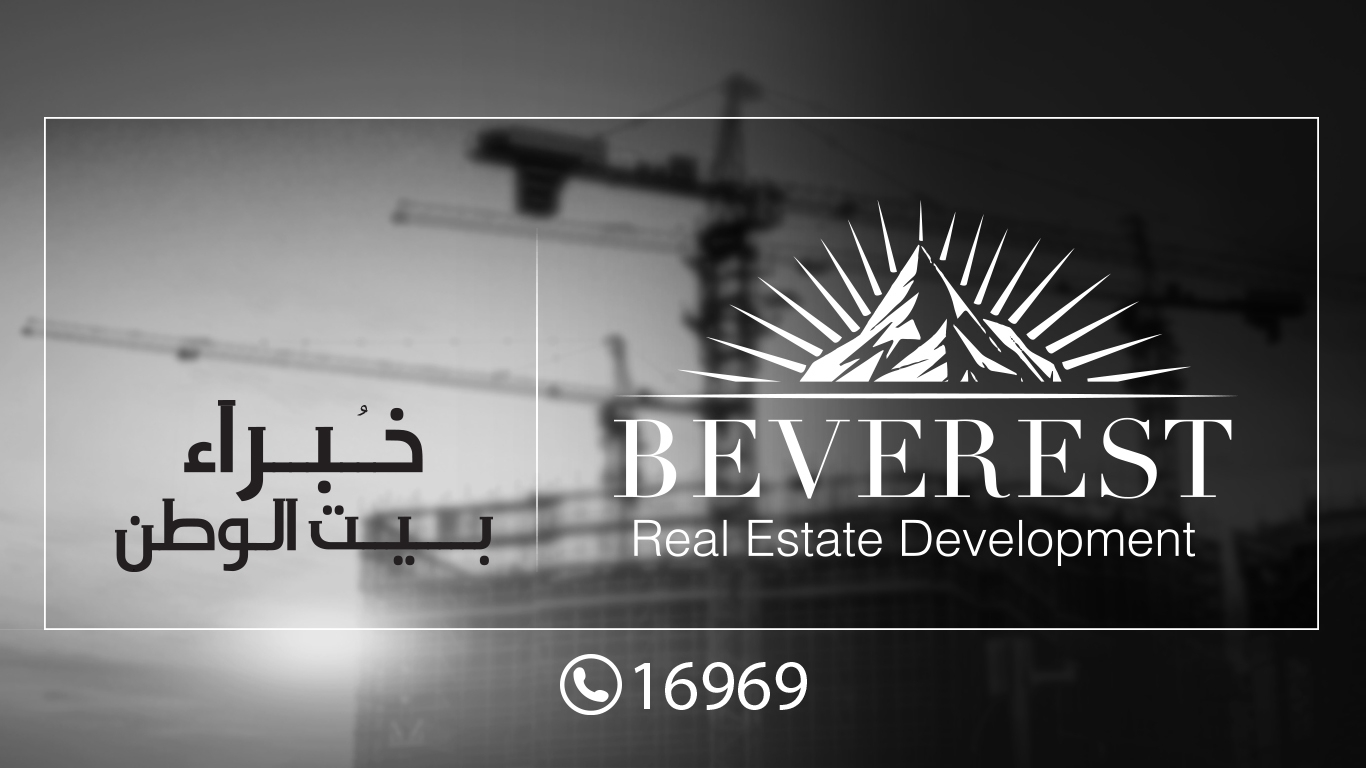Beveres Real Estate (@seofreepoint1) Cover Image