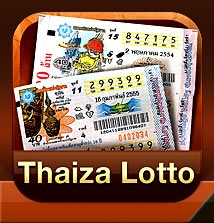 Online Lottery  (@lottothaizas) Cover Image