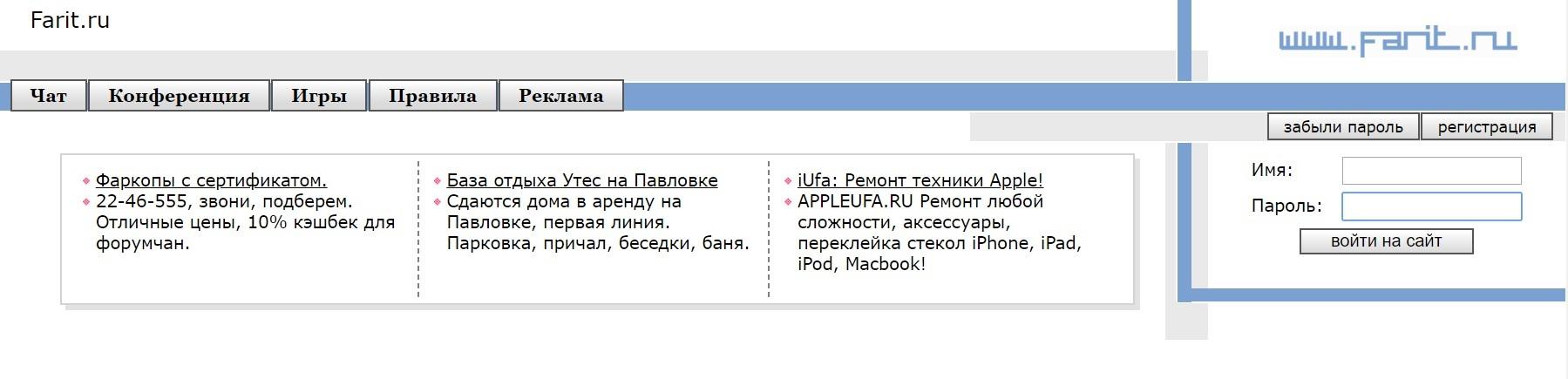 farit.ru (@farit) Cover Image