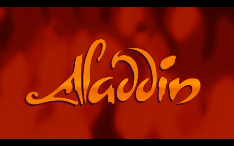 Aladdin (Disney Cast Filmen) (@lisarombe) Cover Image