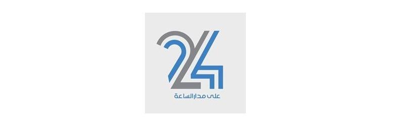 24 Kuwait news (@24kuw) Cover Image