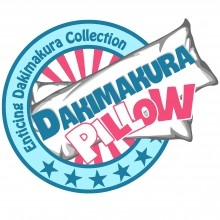 dakimakurapillow (@dakimakurapillow) Cover Image