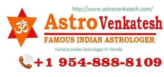 astrovenkate (@astrovenkatesh) Cover Image